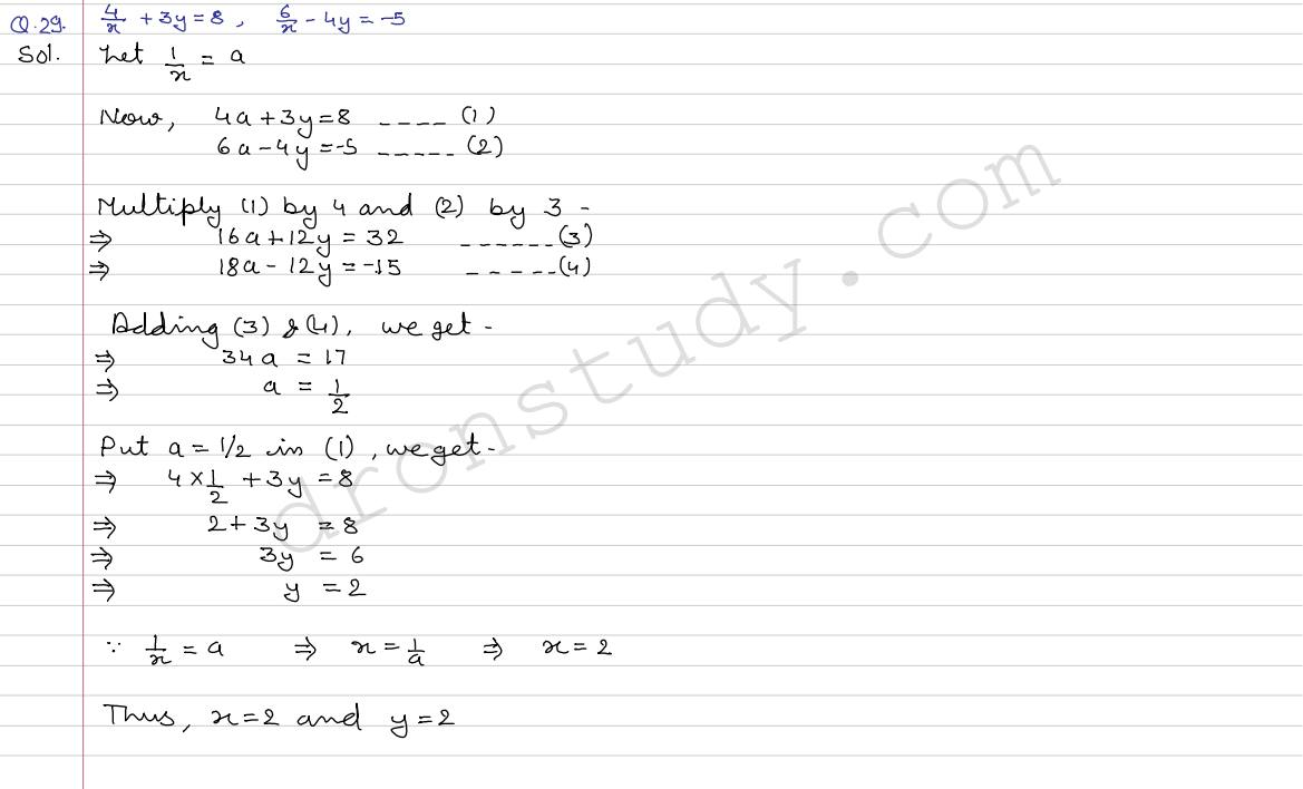 rs aggarwal class 8 chapter 8 exercise 8b solution