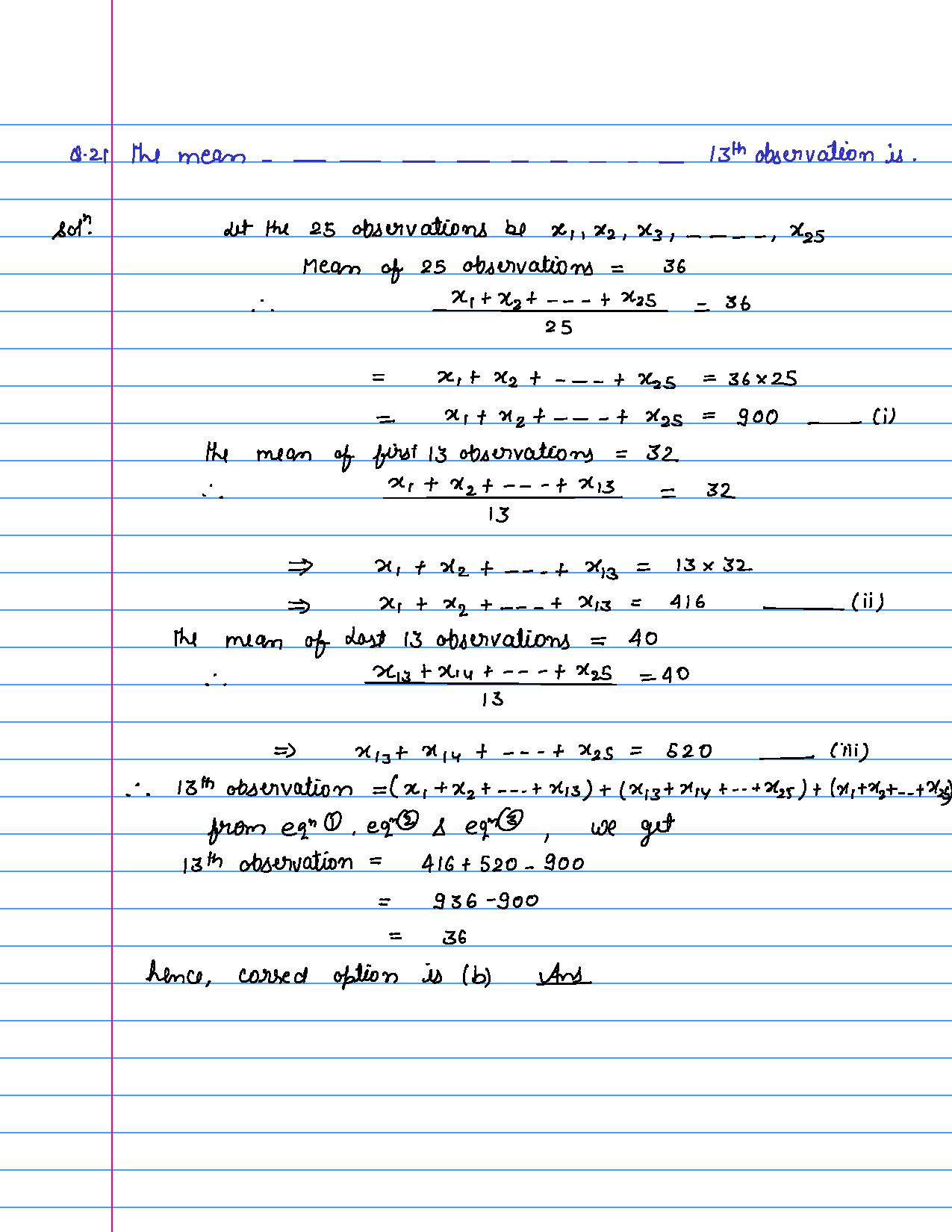 Solved Mcqs Of Physics 9th Class