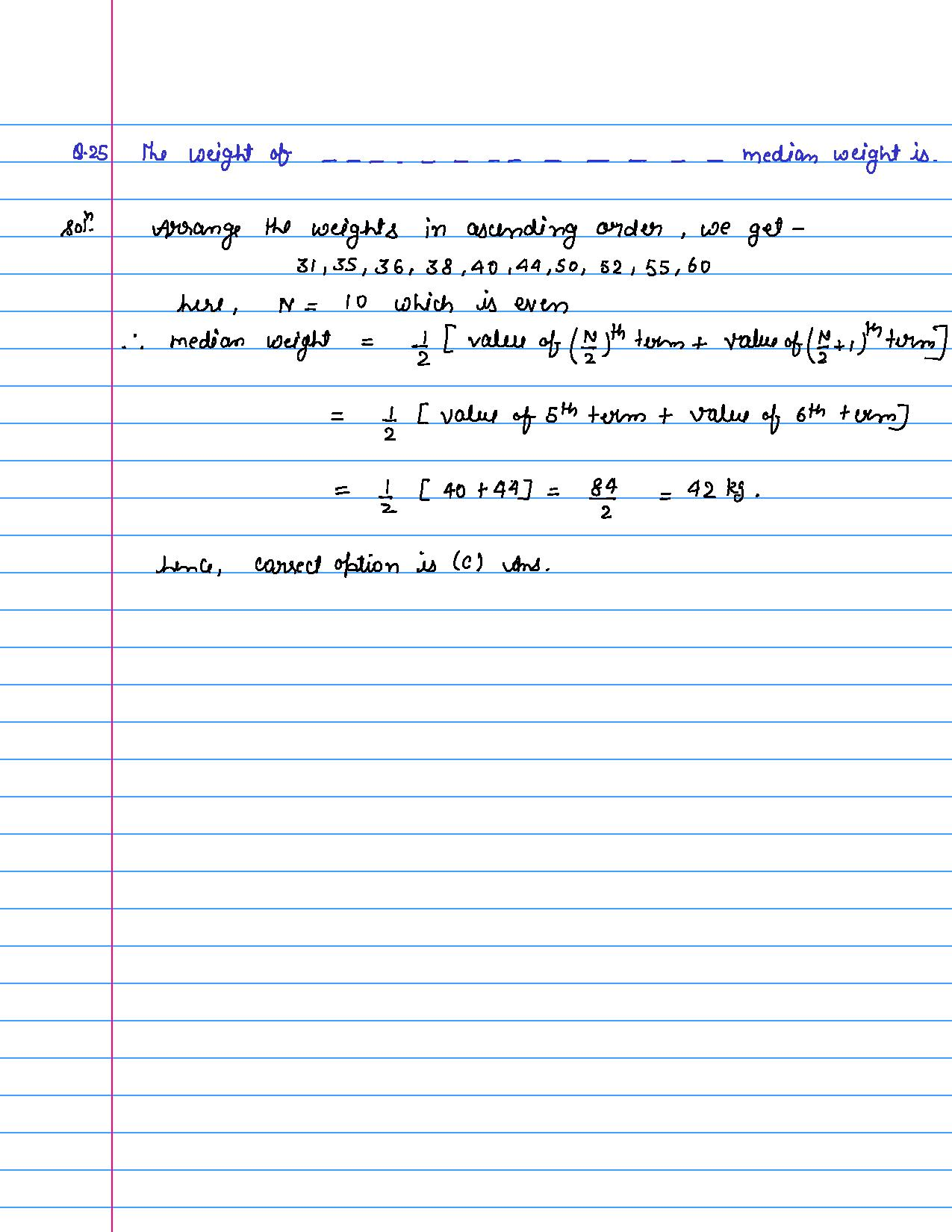 solution of MCQ questions of statistics of class 9th-page-025