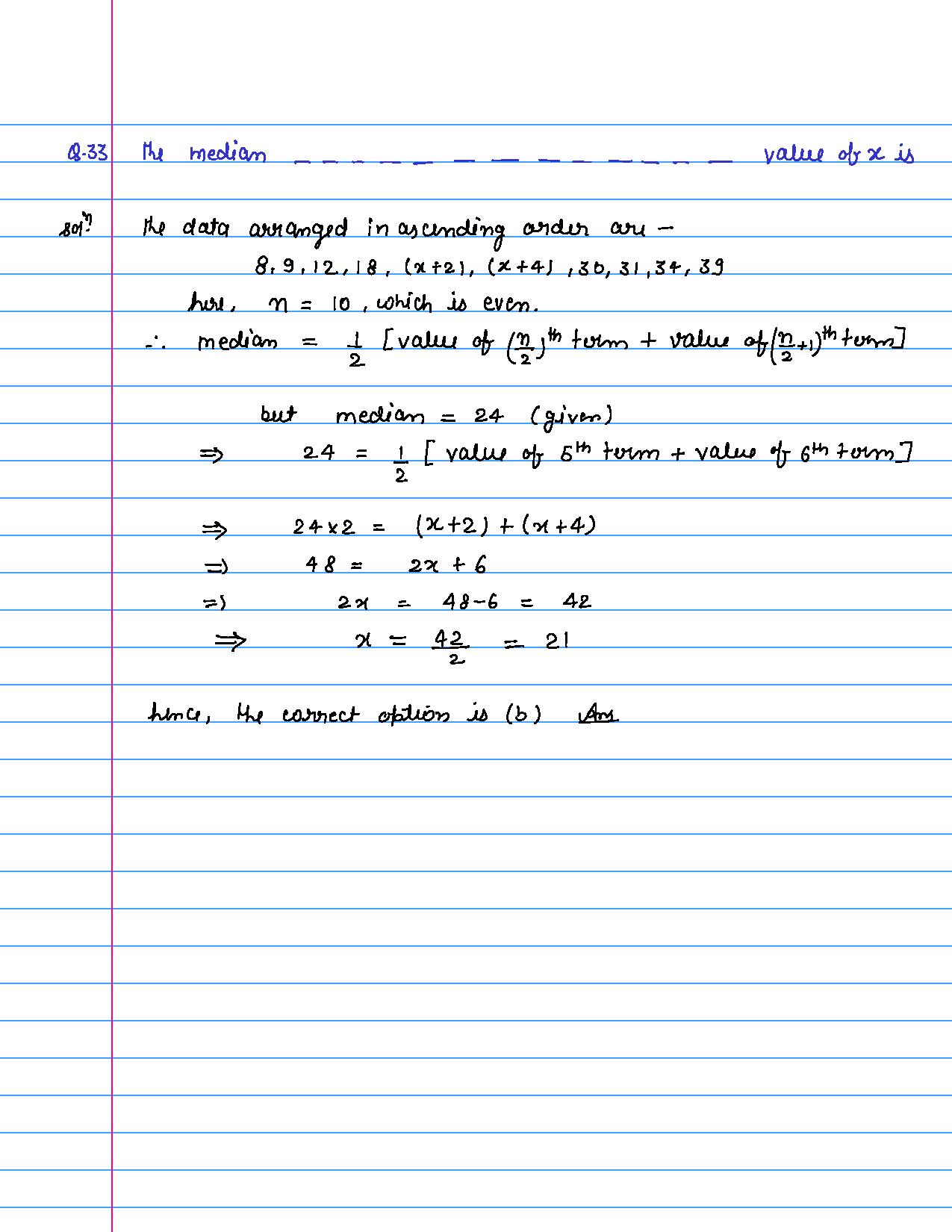 solution of MCQ questions of statistics of class 9th-page-033