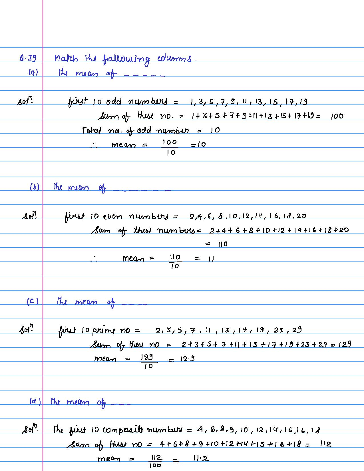 solution of MCQ questions of statistics of class 9th-page-039