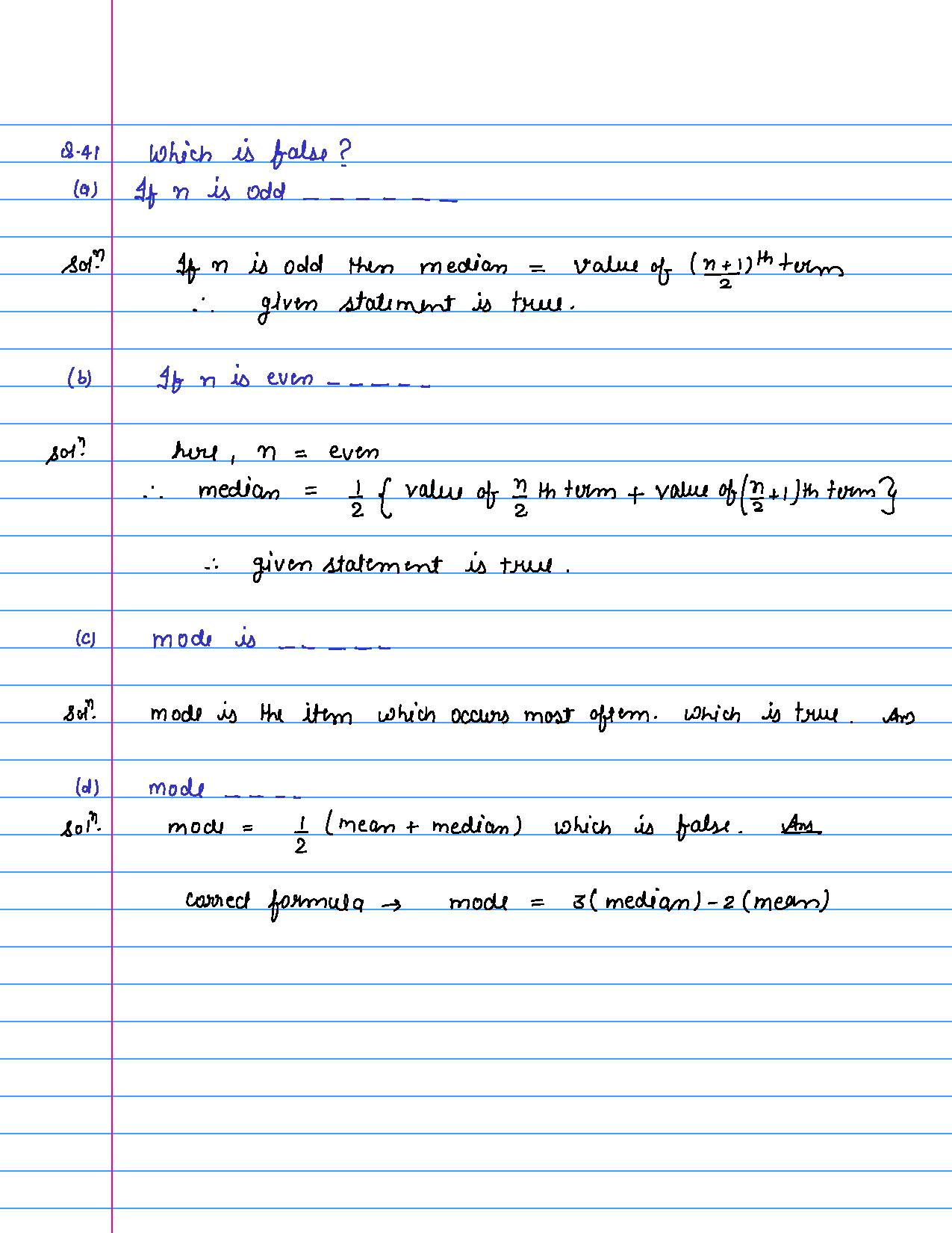 solution of MCQ questions of statistics of class 9th-page-042