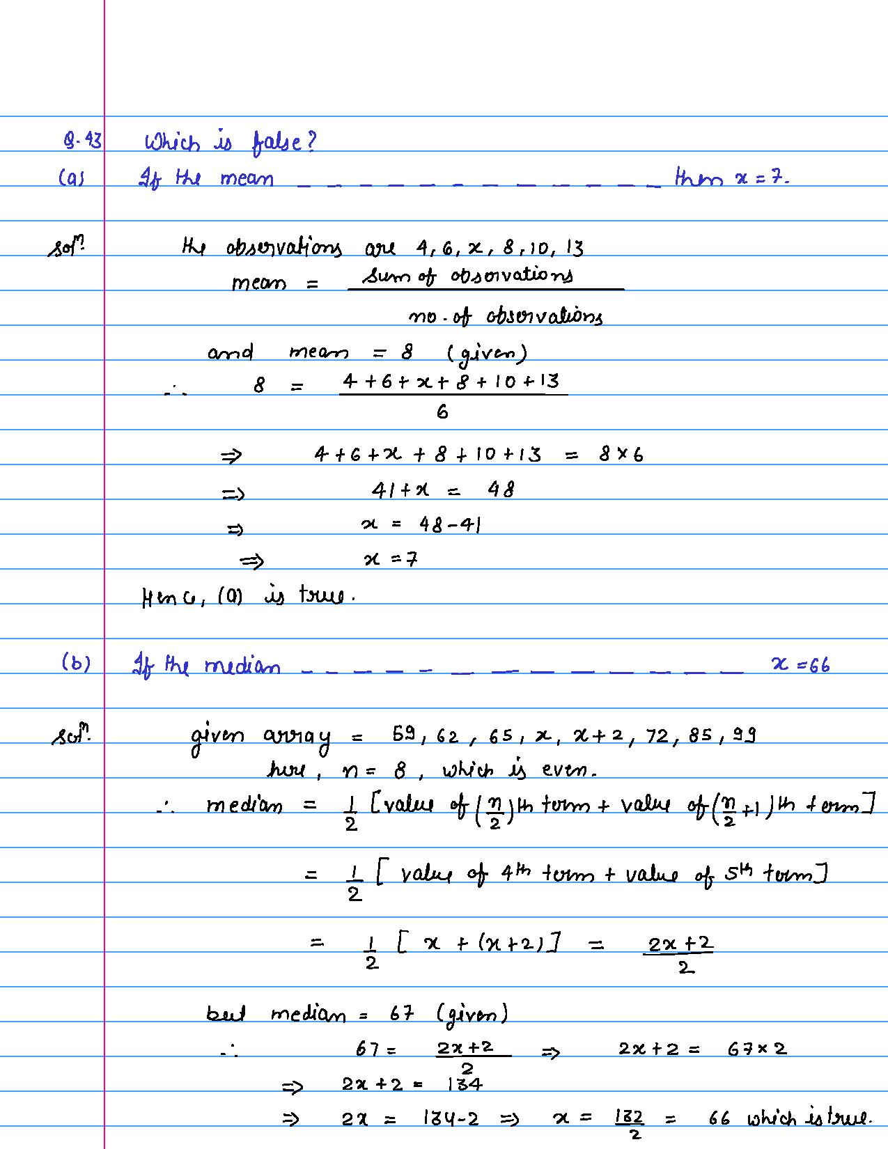 solution of MCQ questions of statistics of class 9th-page-046